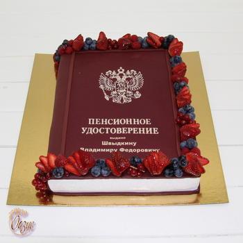 Надпись на торт уход на пенсию