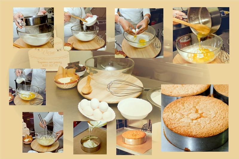 Процесс изготовления торта - фото 1